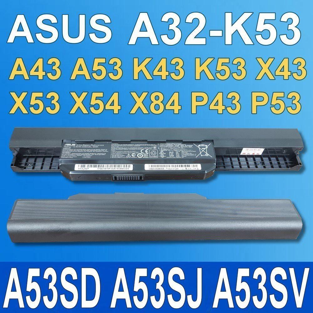 asus a32-k53 原廠電池 a43 k53jt k53s k53sa k53sc