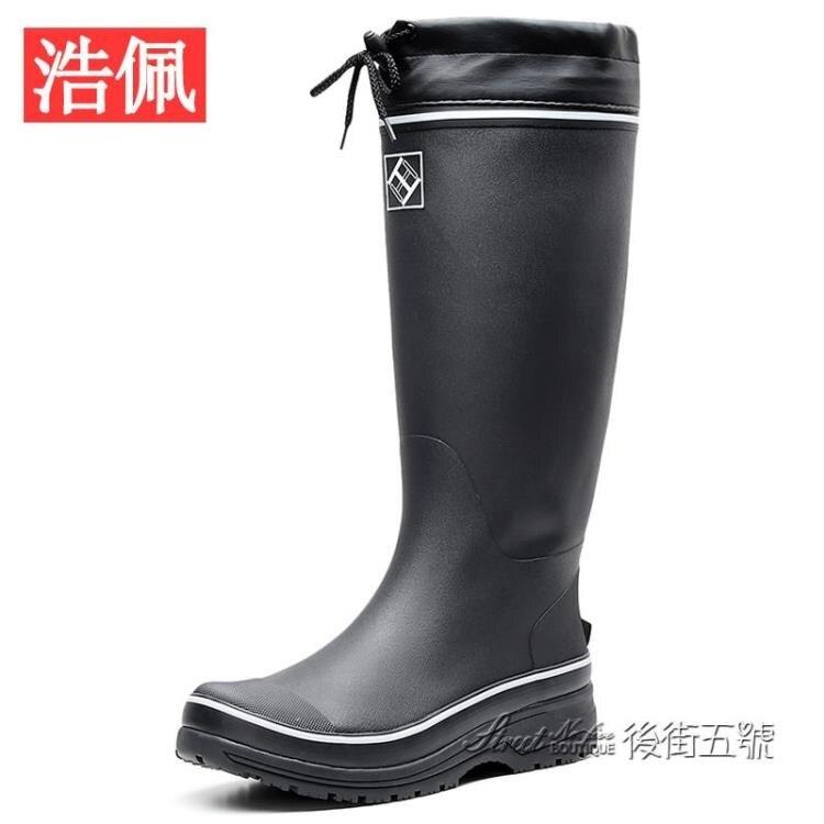 雨鞋男士高筒成人大碼橡膠釣魚防水鞋休閒時尚長筒水靴雨靴韓版潮 全館特惠8折