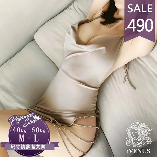 睡衣-耀眼香鑽-iVenus法式性感包臀光感面料開衩誘惑可拆式水鑽睡衣M/L 玩美維納斯 平價睡衣