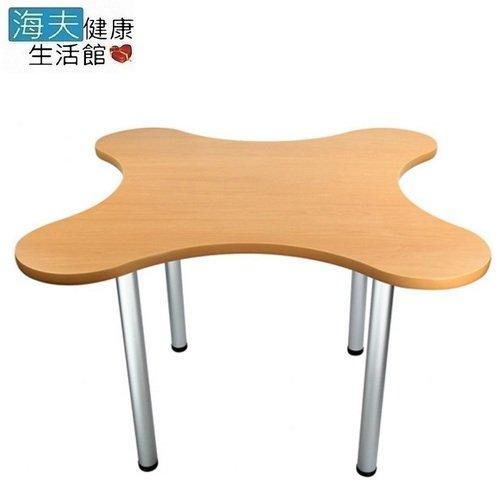 【海夫健康生活館】耀宏 YH206-2 蝶形桌
