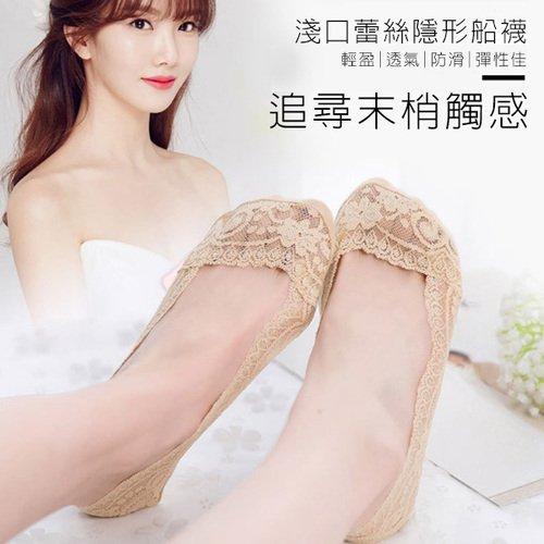 Buy Asia 淺口防滑蕾絲隱形船襪10雙(360度膠條設計,不脫落)