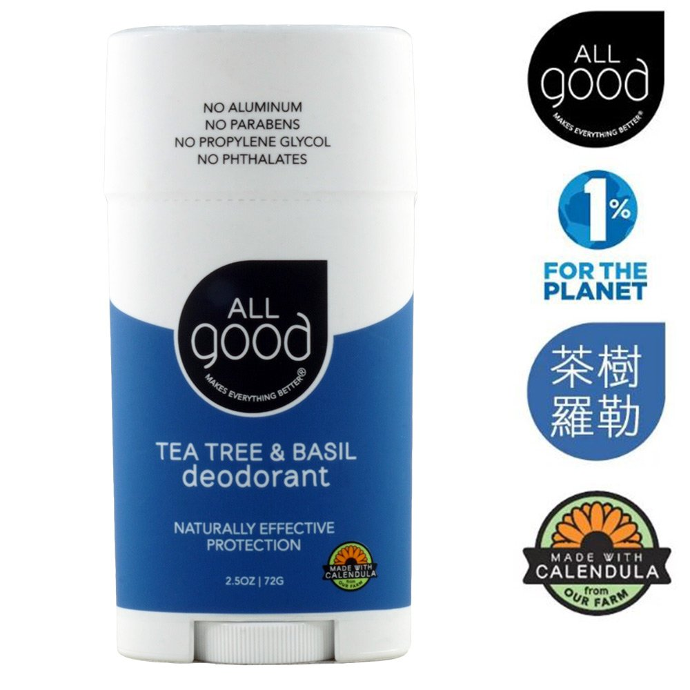 ALLgood 金盞花精華體香膏 – 茶樹羅勒 72g
