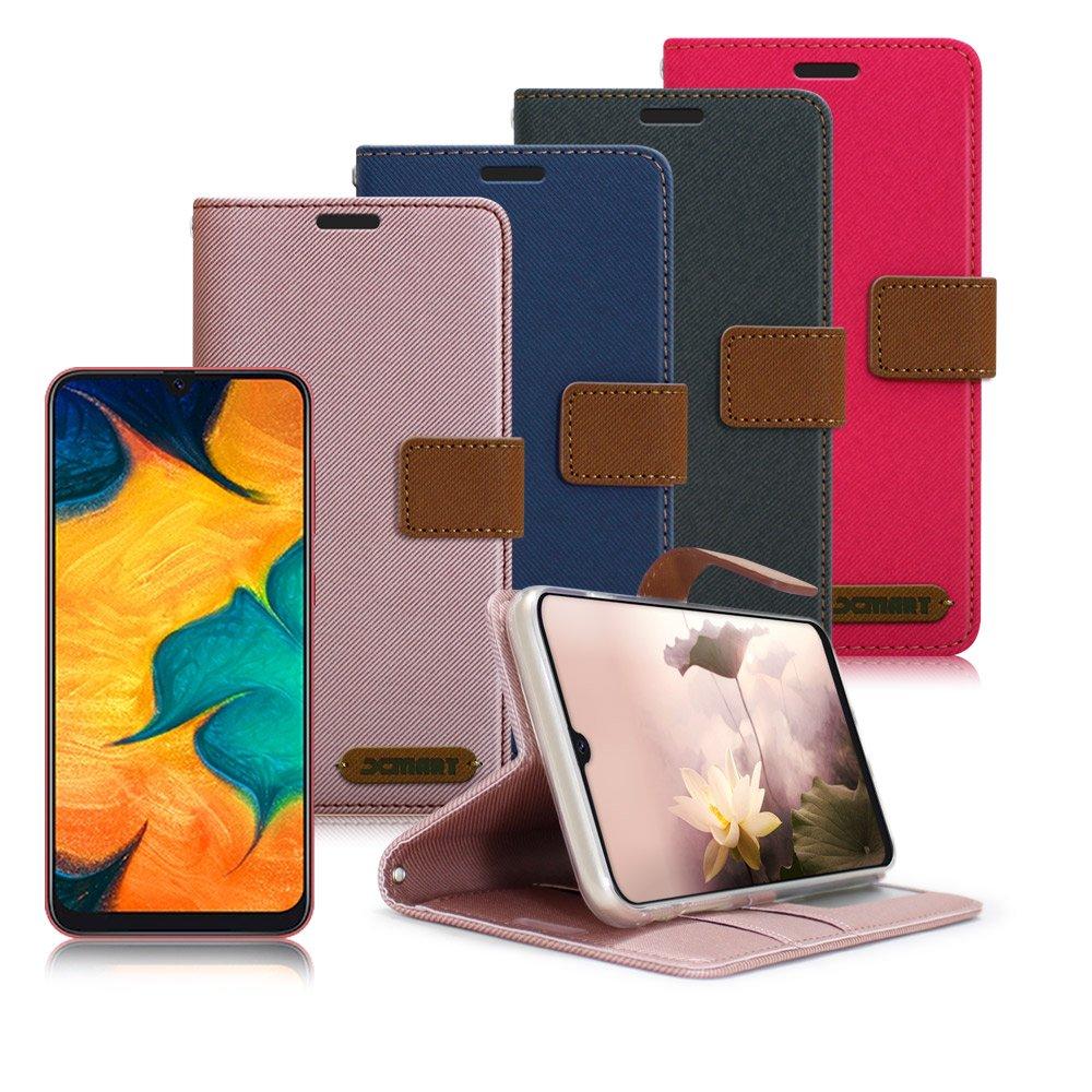 Xmart for 三星 Samsung Galaxy A30 / A20 共用款 度假浪漫風支架皮套