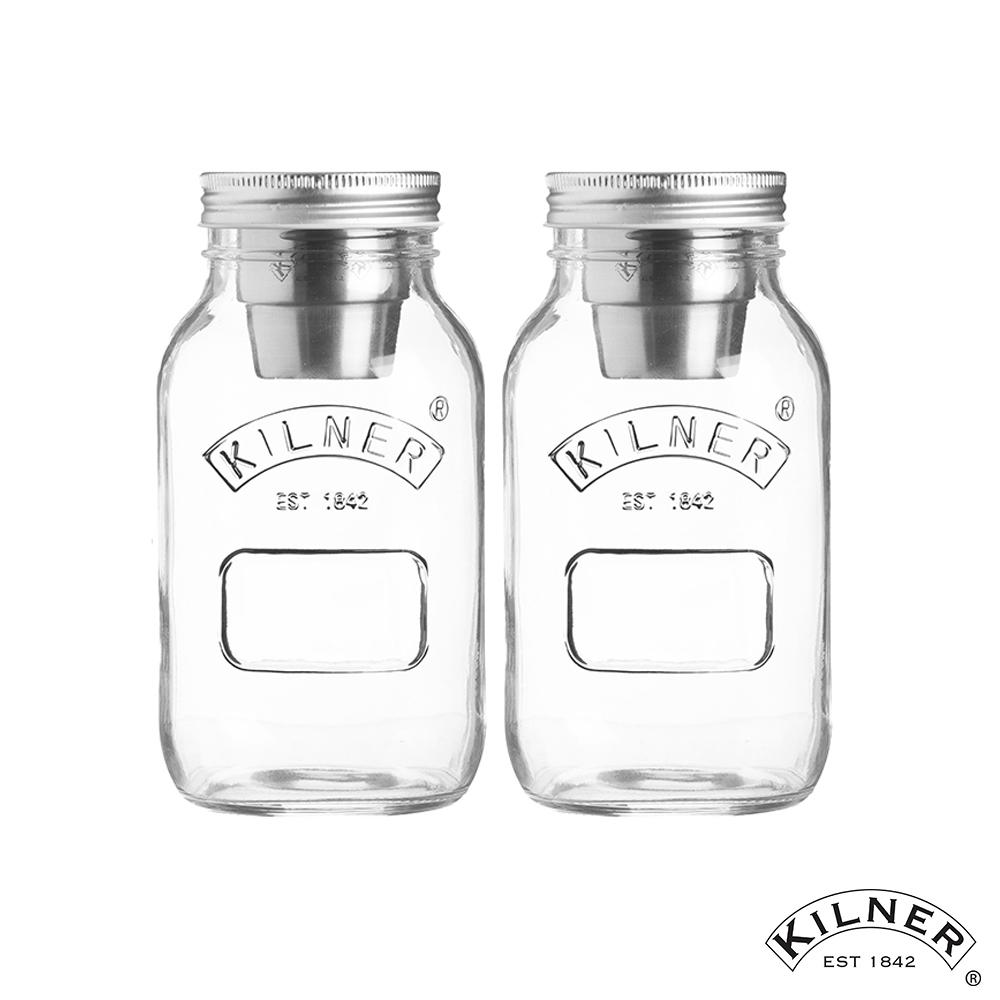 【KILNER】密封沙拉罐1L(內含醬料杯)二入組