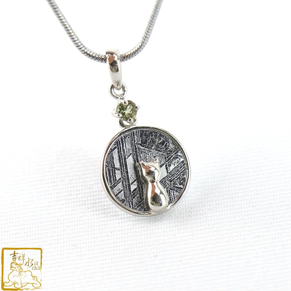 鎳鐵隕石-天鐵捷克隕石貓咪墜(銀色) 幸運好運吉祥水晶專賣店