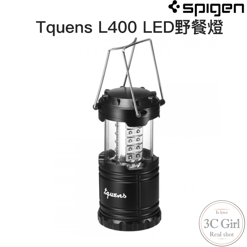 spigen SGP 30LED 照明燈 伸縮燈 野營燈 手提燈 吊掛燈 提燈 探照燈 氣氛燈 露營燈 生活防水