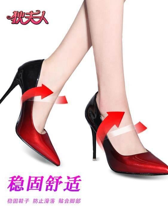 隱形高跟鞋鬆緊束帶透明防掉帶女懶人束鞋帶免綁皮鞋不跟腳鞋帶扣 WJ