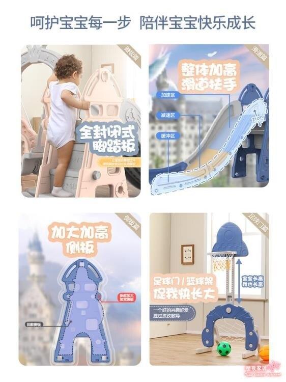 兒童滑梯 室內家用小型加長加高秋千組合大玩具小孩滑梯[優品生活館]