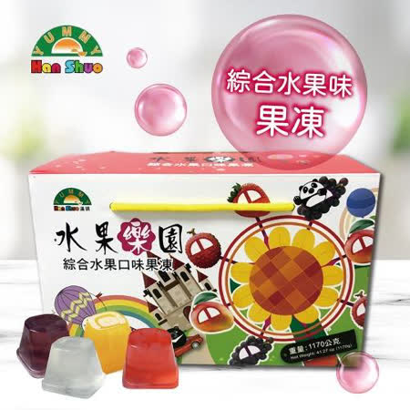 家購網嚴選 水果樂園-綜合椰果果凍x5盒 (1170g/盒)