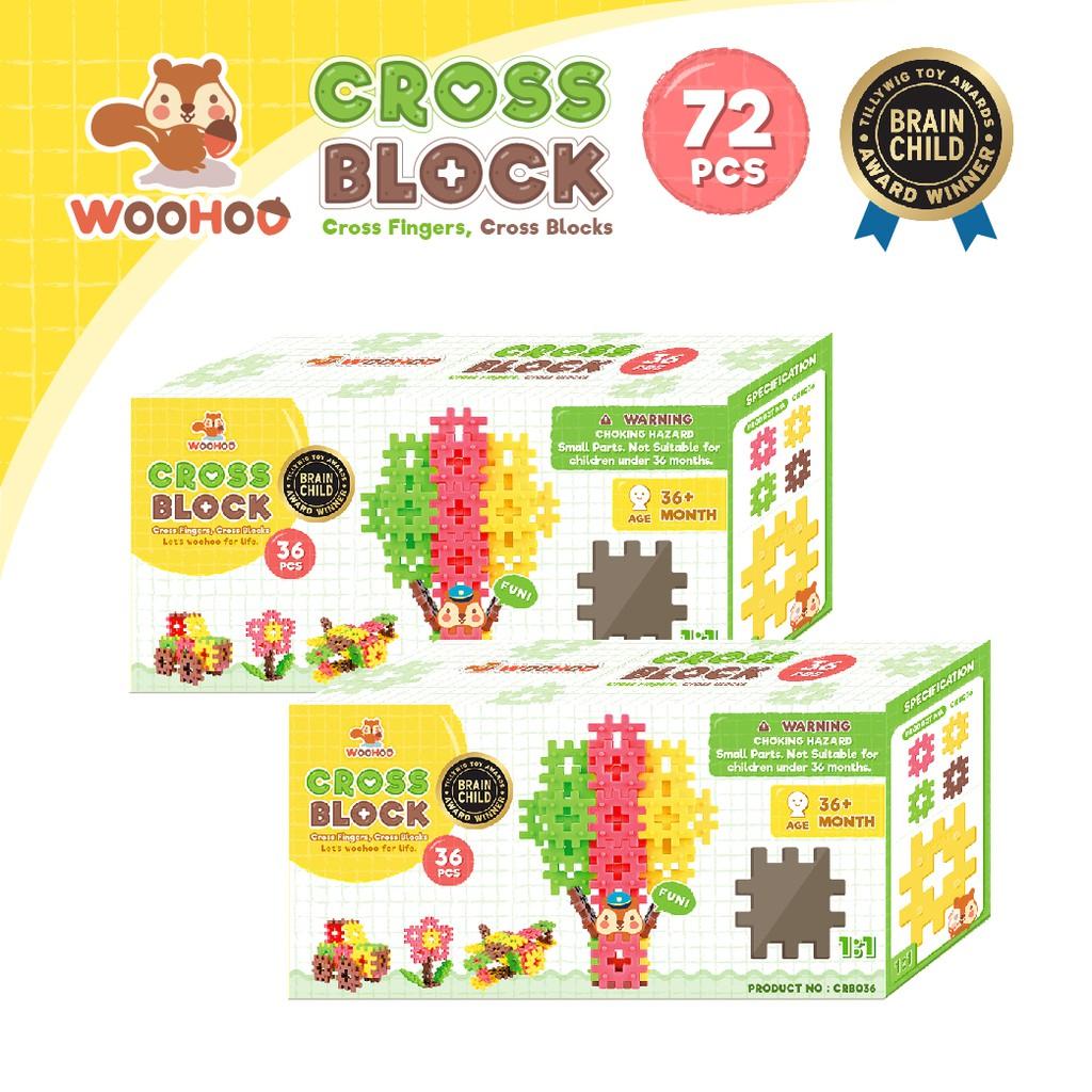 WOOHOO CROSS BLOCK 心心積木 - 72pcs