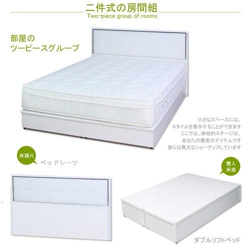 【優利亞-紐約純白】雙人5尺床頭片+三分床底