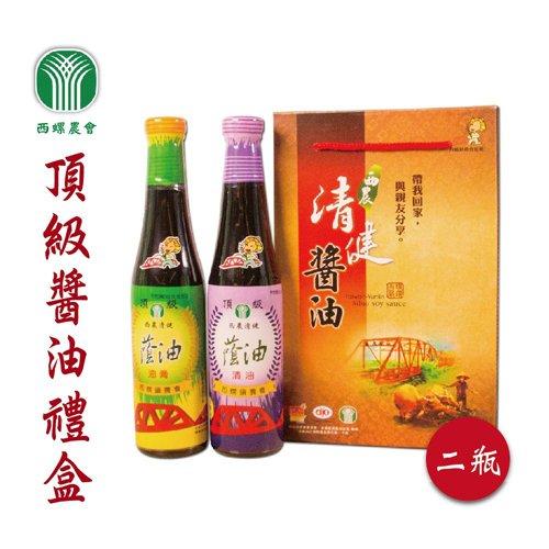 【西螺農會】頂級醬油2瓶禮盒-400cc-瓶-2瓶-盒  (2盒一組)