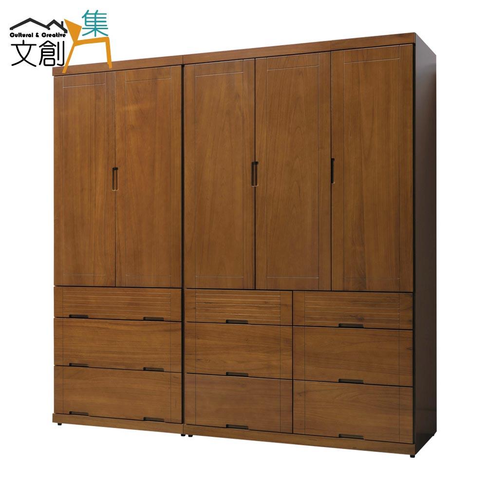 【文創集】奧索爾 現代6.6尺五門九抽衣櫃/收納櫃組合(吊衣桿+開放層格)