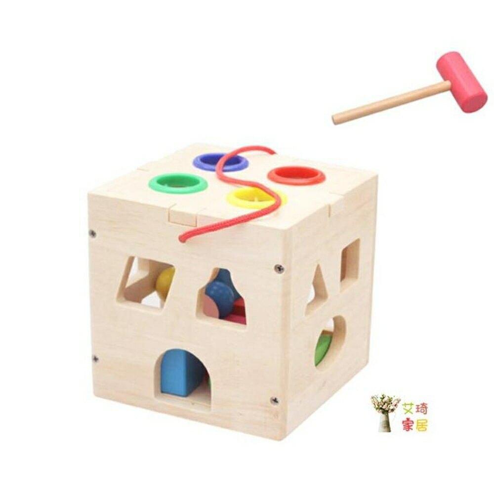 積木 敲球盒形狀配對盒 兒童玩具 顏色認知 形狀認知 敲球 幼兒學習【99購物節】