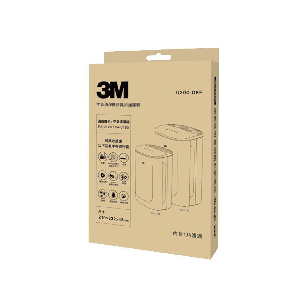 【哇哇蛙】3M U200-ORF 空氣清淨機除臭加強濾網(FA-U120專用) 清淨機 除濕機 防螨 PM2.5