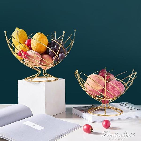 現代簡約鐵藝網紅水果盤輕奢風創意個性家用客廳茶幾零食果籃托盤 果果輕時尚