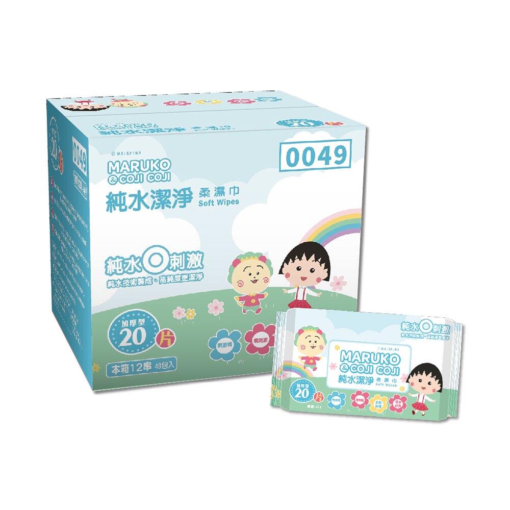 櫻桃小丸子 純水潔淨柔濕紙巾 20抽x4包x6串