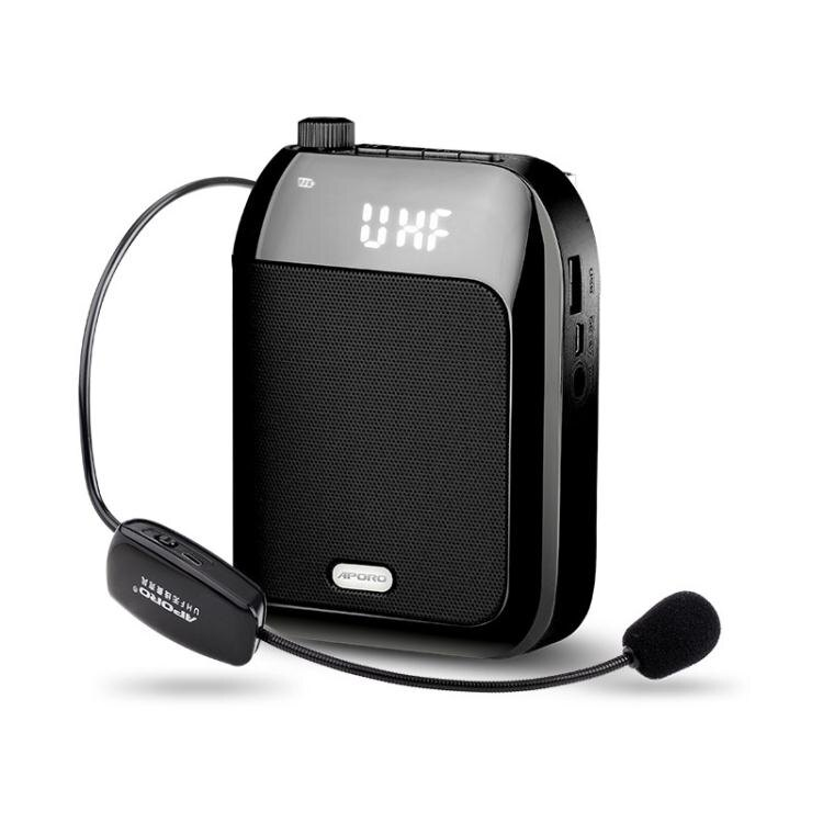 無線擴音器自動連接教師導游促銷廣播上課教學喇叭