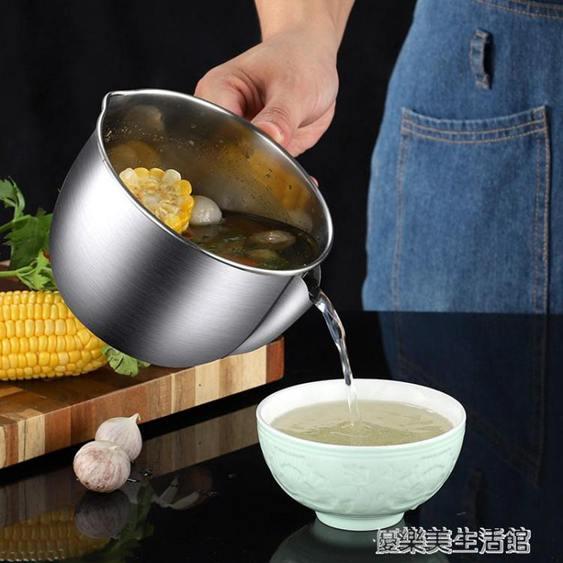 950毫升大容量湯油分離器304不銹鋼濾油壺家用撇油碗分清湯神器