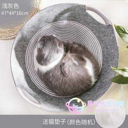 貓窩 涼感貓窩冬季窩貓床狗窩貓鍋貓盆四季通用貓睡袋貓咪用品