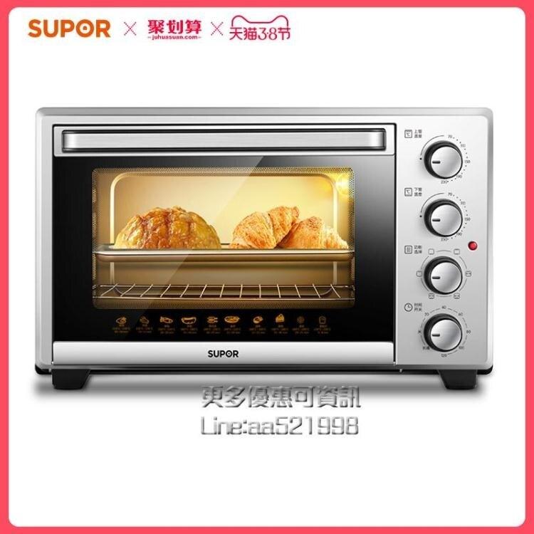 電烤箱家用小型烤箱30L大容量旋轉烤叉多功能蛋糕烘焙面包 母親節新品