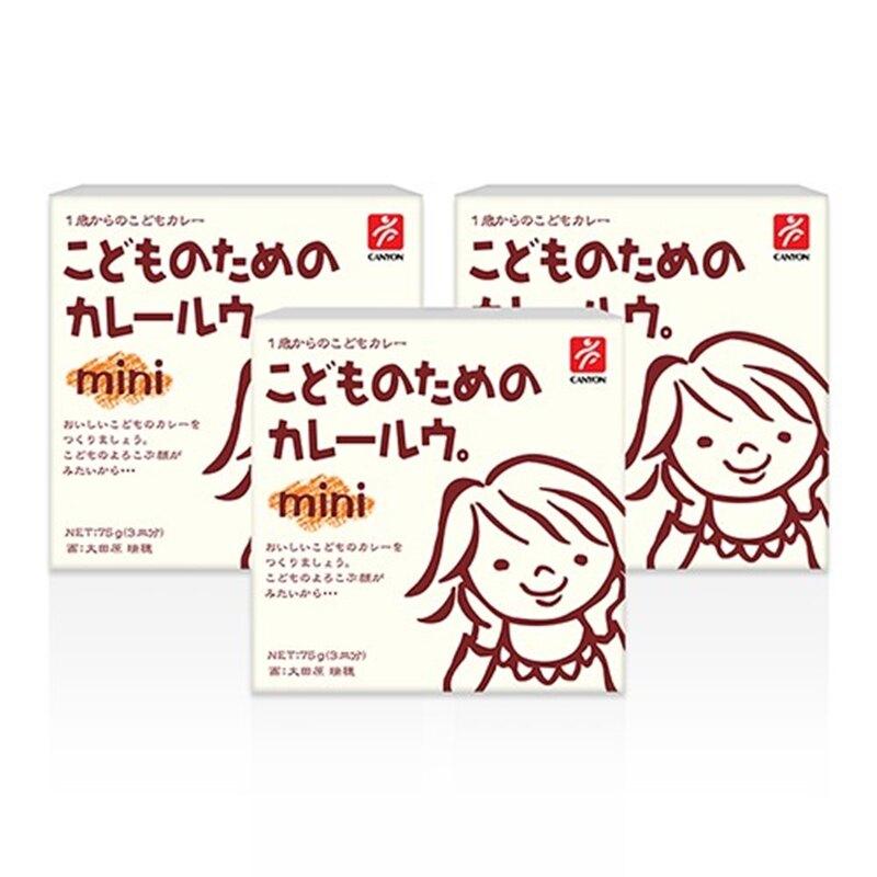 日本 CANYON 兒童咖哩塊MINI 75g(三入組)★衛立兒生活館★