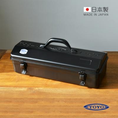 日本TOYO Y-410 日製山型提把式鋼製單層工具箱 (42公分/收納箱/手提箱)