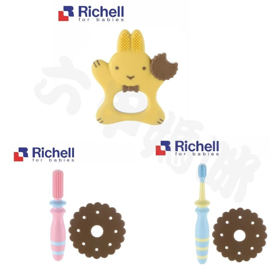 Richell 輔助型乳牙刷 3/6/8M【六甲媽咪】