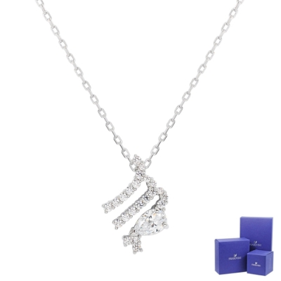 SWAROVSKI 施華洛世奇 Zodiac II璀璨水晶處女座星座造型銀色項鍊