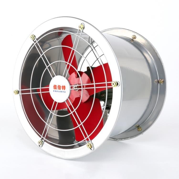 工業級排氣扇廚房抽風機家用大吸力排風扇強力靜音排風機窗式管道♠極有家♠
