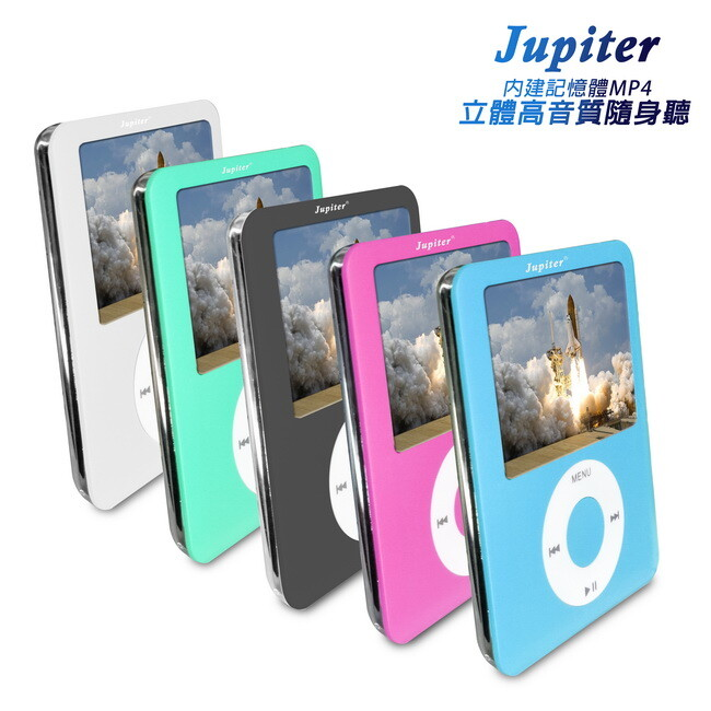 b1845jupiter胖蘋果 彩色螢幕mp4隨身聽(內建8gb記憶體)(送5大好禮)