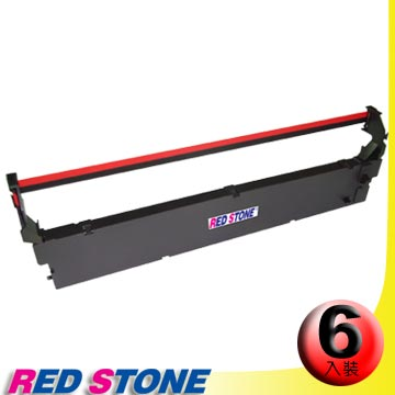 RED STONE for UNISYS EF2810色帶組(1組6入)黑色&紅色