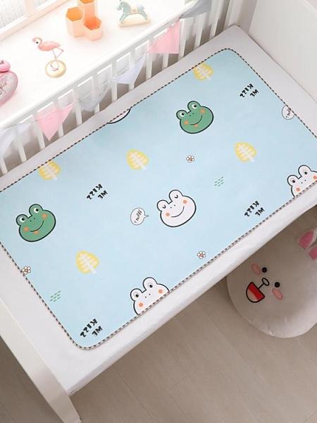 隔尿墊 隔尿墊嬰兒防水透氣可洗夏天大號超大床單水洗月經姨媽經期小床墊 漫步雲端