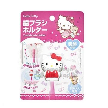 〔小禮堂〕Hello Kitty 造型吸盤式牙刷架《紅白.銅板小物》