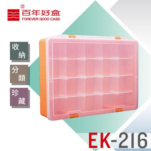 現貨優惠 駱駝工具箱 零件盒 收納箱 零件 收納盒 手提箱