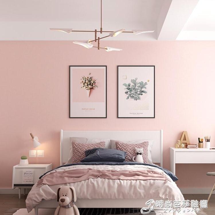 簡約臥室牆紙宿舍ins森系自黏 大學生寢室網紅素純色壁紙自貼10米