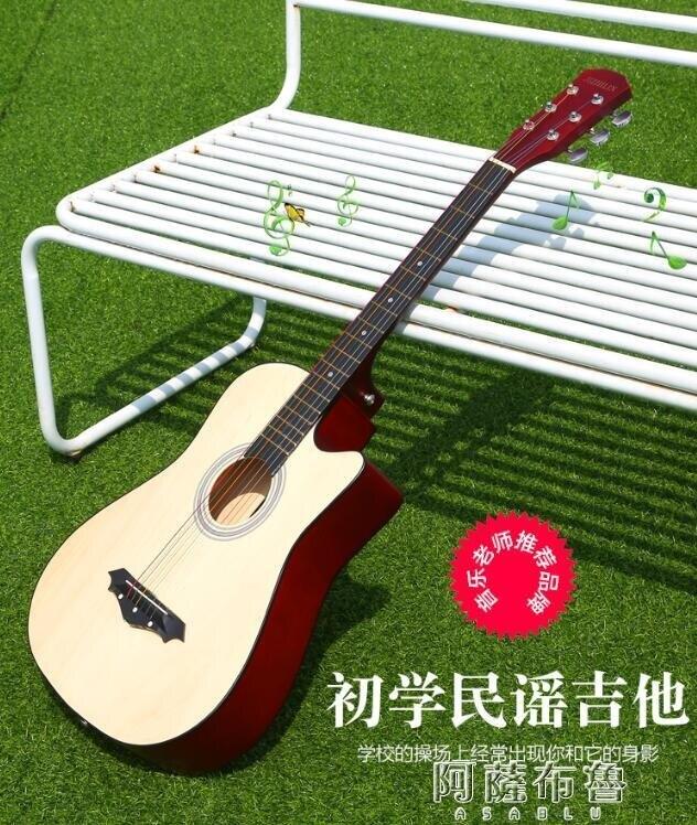 吉他 正品38寸41寸民謠木吉他初學者男女學生用練習琴樂器新手入門吉它-韓尚華蓮