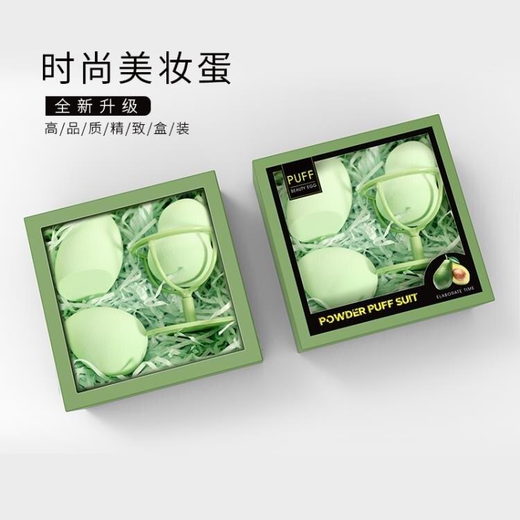 美妝蛋可綺美妝蛋超軟葫蘆斜切氣墊粉撲海綿化妝蛋不吃粉彩妝蛋
