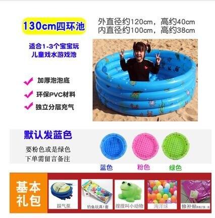 游泳池 加厚充氣海洋球池游泳池彩色波波球室內兒童玩具家用圍欄小孩洗澡 DF