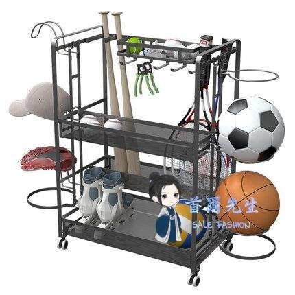 球類收納架 鐵藝籃球收納架家用球類羽毛球棒球足球置物架省空間托球架放球架