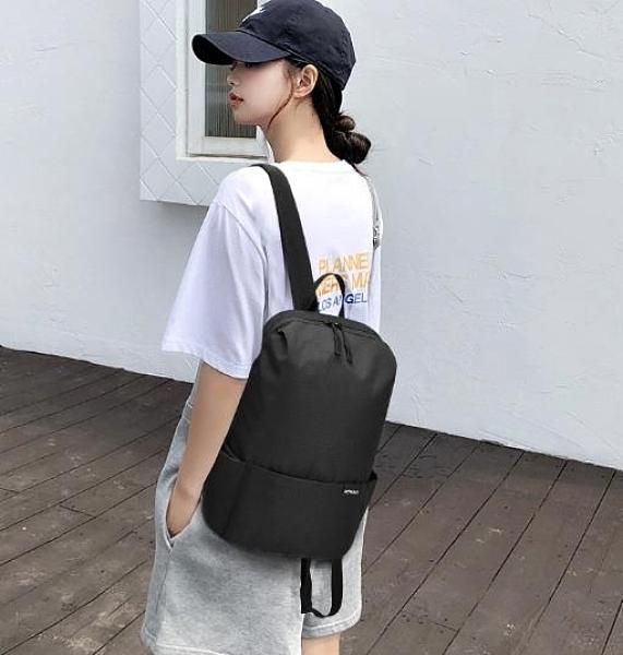 書包 優哈新款女包背包男女通用時尚韓版雙肩包旅行包學生書包 維多原創