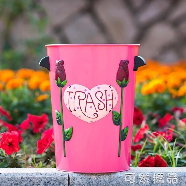 可愛垃圾桶家用無蓋創意客廳廚房大號紙簍鐵藝臥室廁所個性時尚 秋冬新品特惠