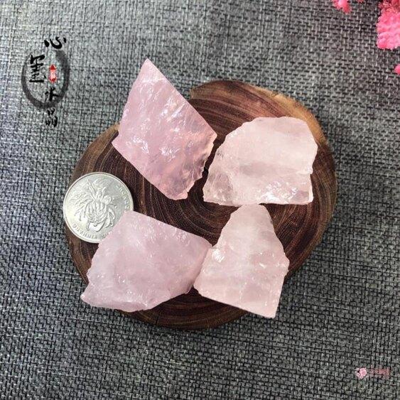 水晶石 粉水晶原石 天然粉晶 香薰擴香水晶石 工藝品原料