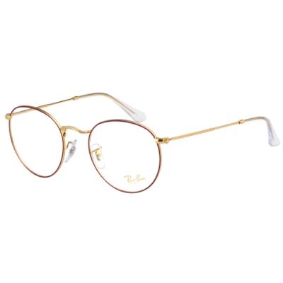 RAY BAN 光學眼鏡 (紅配金) RB3447V-3106