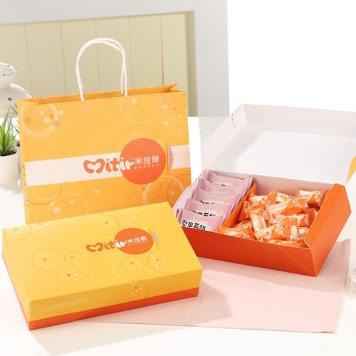 <米提爾>原味牛軋糖+5入堅果莓餅特製禮盒