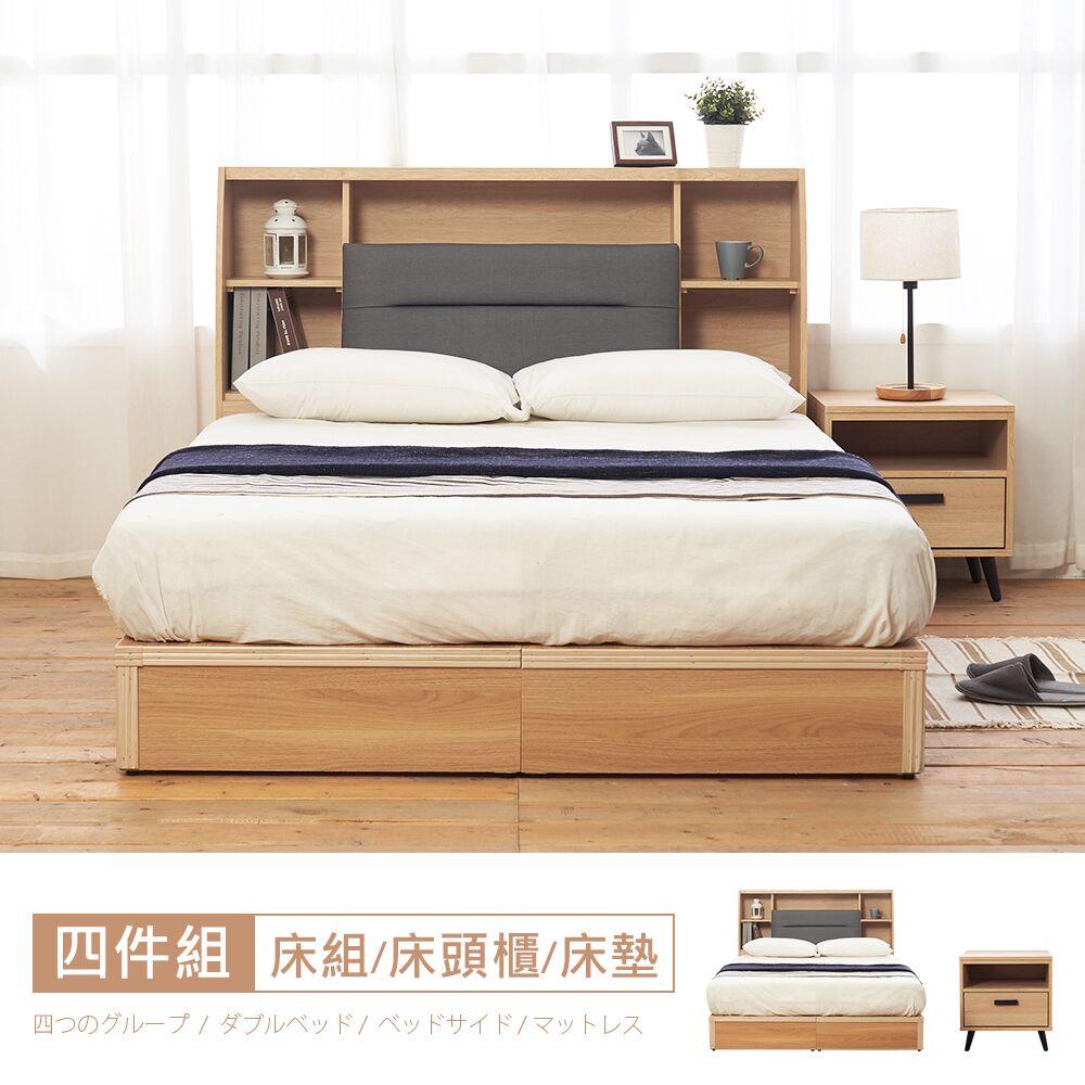 【時尚屋】[ZZ20]萩原6尺床箱型4件組-床箱+二抽床底+床頭櫃+床墊ZZ20-283+280+UZR8-A8433-6B+GA7-01-6