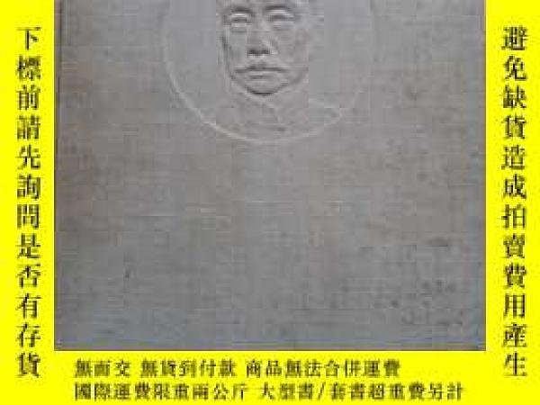 二手書博民逛書店魯迅全集罕見第六卷 1958年1版1印Y7951 魯迅 人民文學