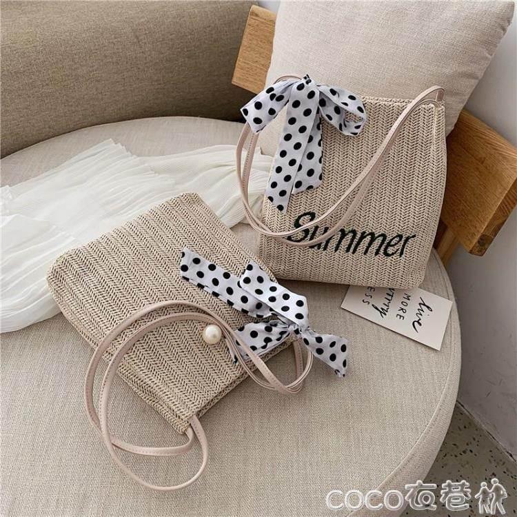 側背包夏季小包包女2020新款韓版洋氣休閒側背包時尚女包草編質感小方包