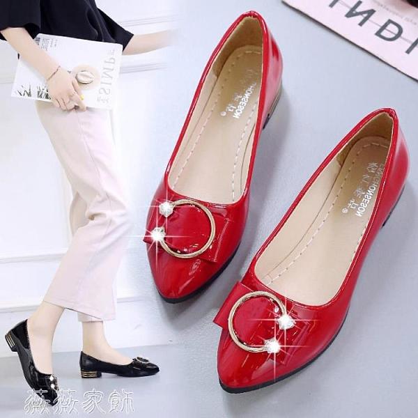 婚鞋 尖頭單鞋女平底新款女鞋百搭紅色婚鞋淺口水鉆秋款船鞋軟底豆豆鞋 薇薇