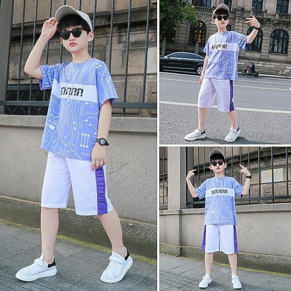 男童夏季休閒套裝洋氣中大童正韓短袖短褲時尚兩件套潮衣-Milano米蘭